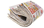 the thanksgiving newspaper with all the black friday ads is usually sizable