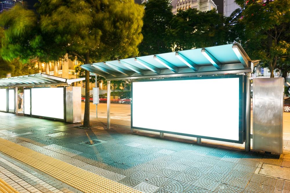Blank billboard at night.jpeg